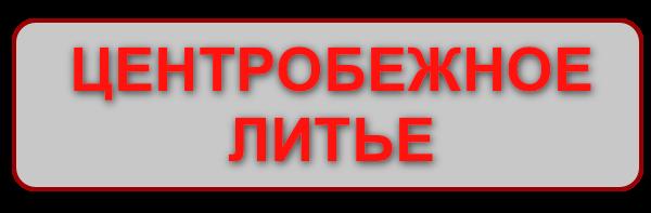 centre01