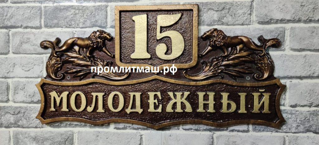 Т-04-1/ 635х310 / 6000.00 р.