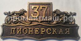 Т-04 / 635х310 / 6000.00 р.