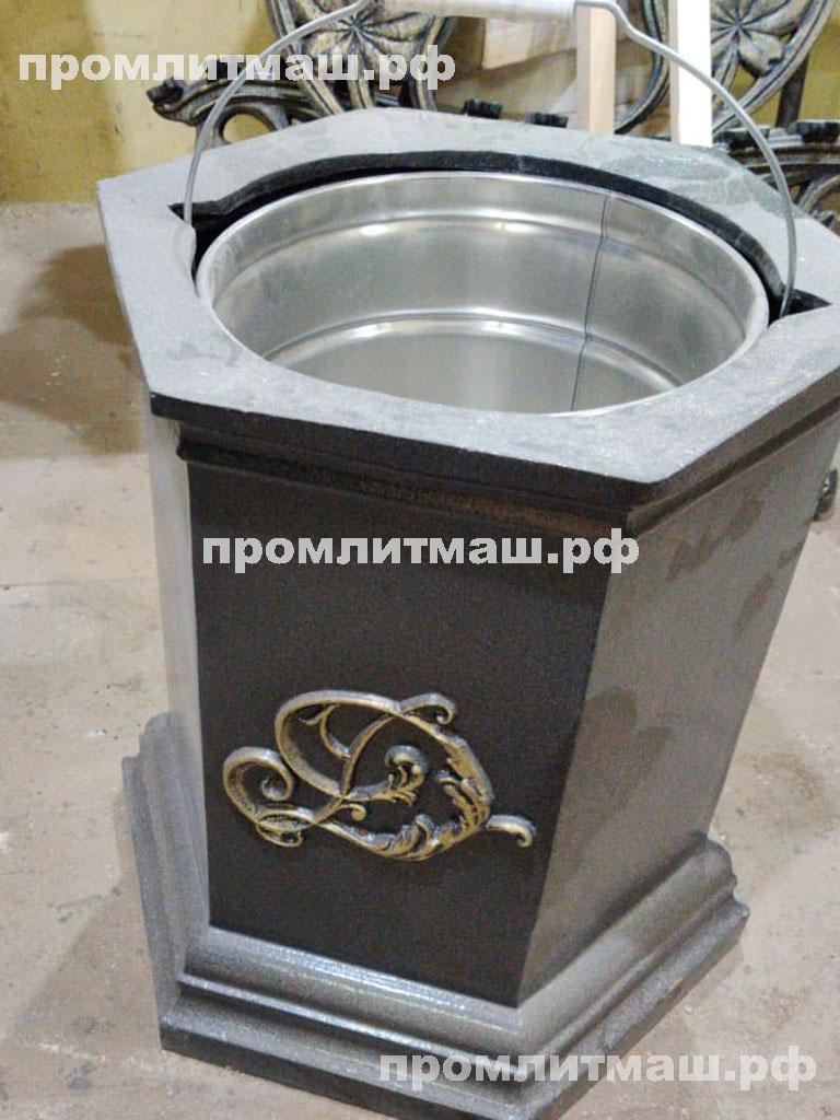 chugunnie urni 3