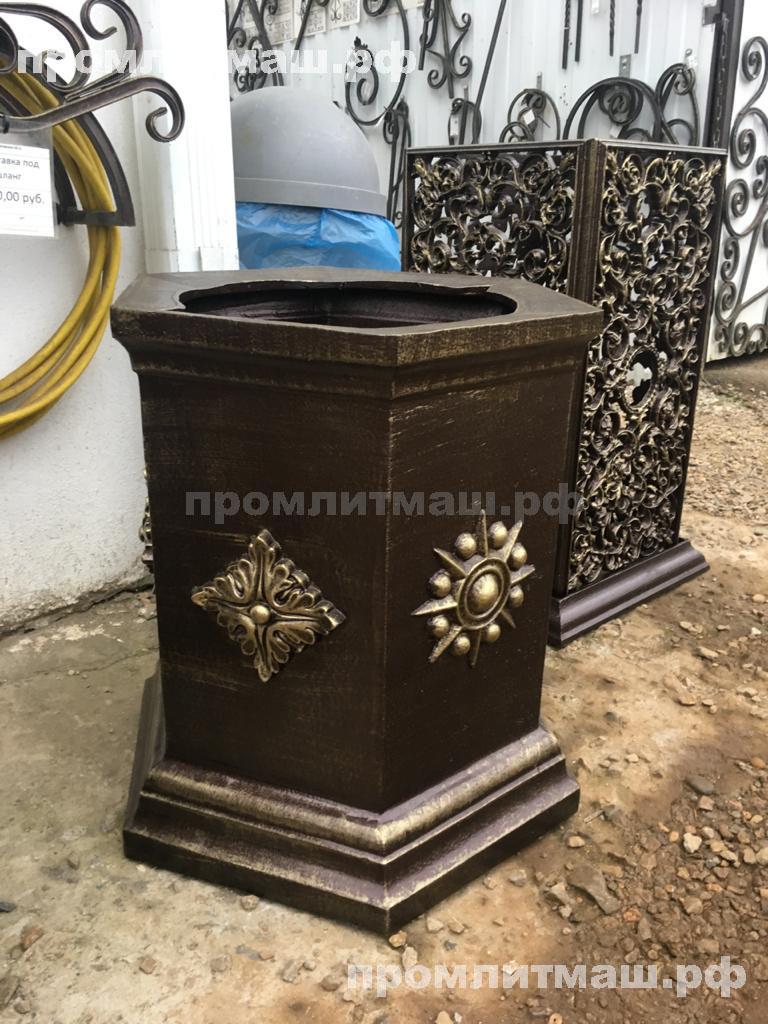 chugunnie urni