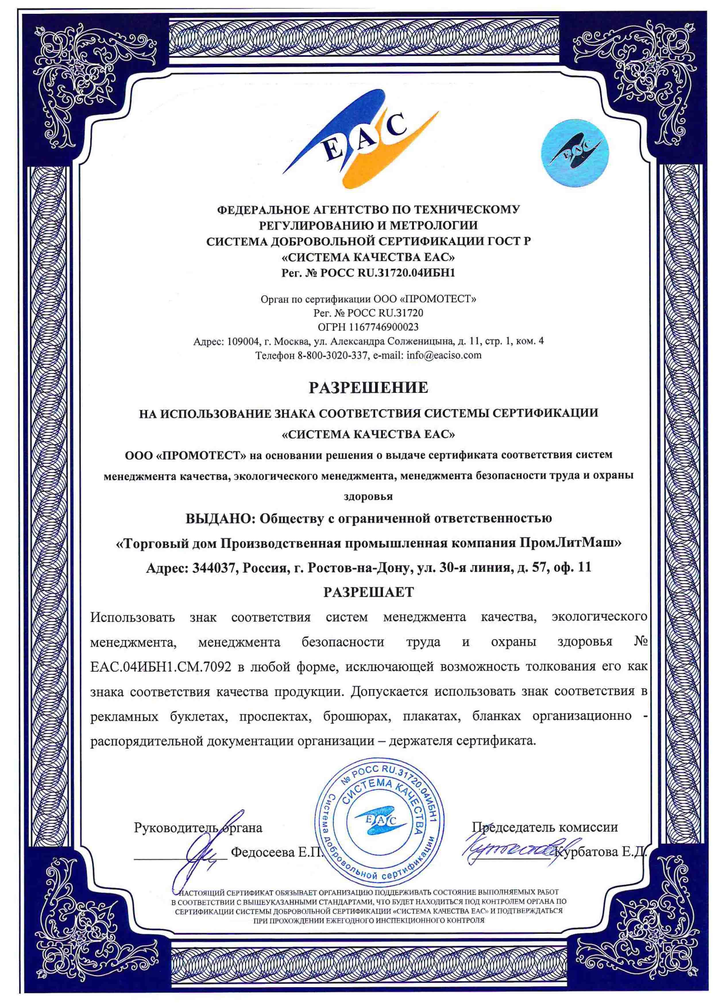 sertifikat (5)