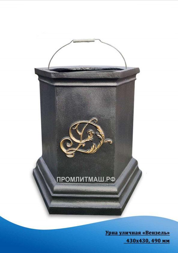 urni (3)