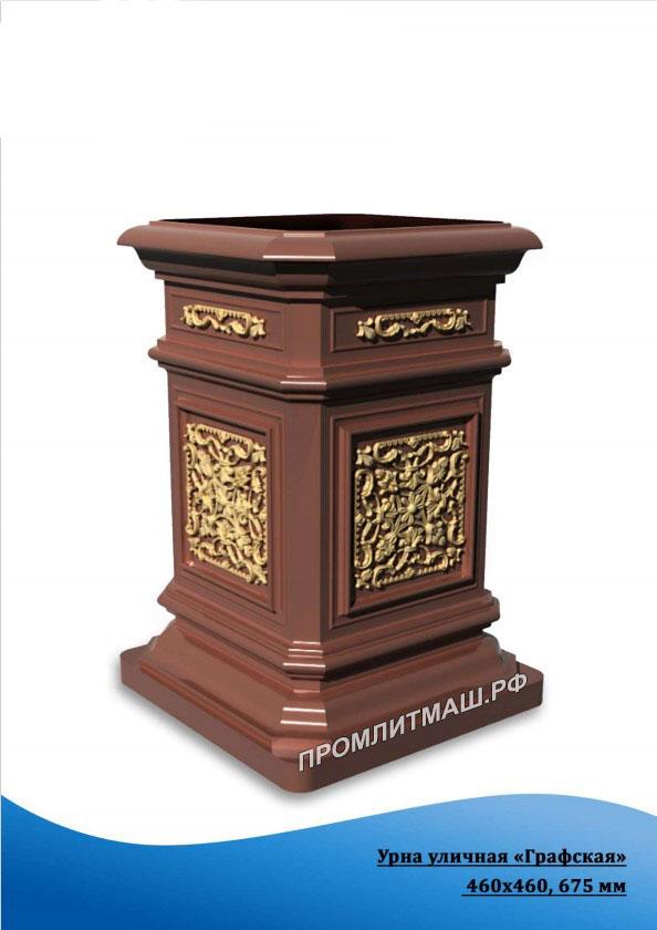 urni (4)