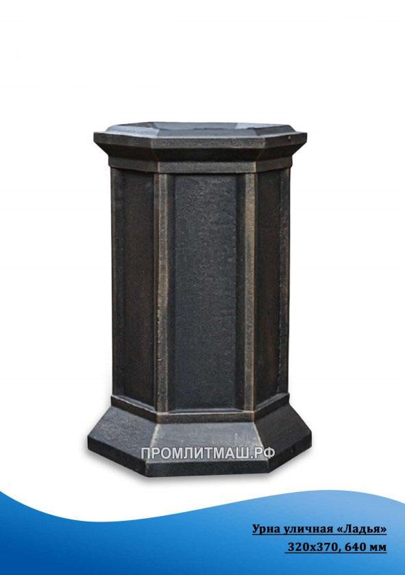 urni (5)